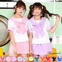 コスプレ セーラー服 半袖 コスプレ衣装 女子高生 コスプレ 水色 ピンク みどり 紫 制