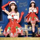 サンタ コスプレ クリスマス コスプレ ...