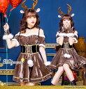 【残りわずか】クリスマス コスプレ トナ...