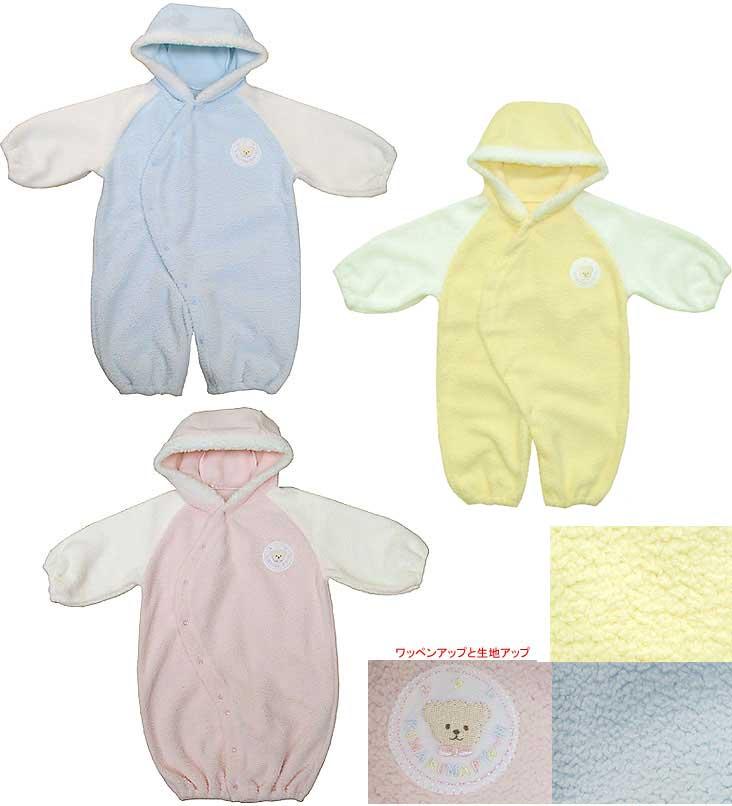 新生児 ベビー服 フード付モコモコおくるみオール 05P03Dec16...:mam-mam:10000360