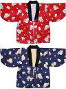 別珍衿 はんてん(雪だるま) ベビー・子供用 中綿入りあったか はんてん・日本製 男女児向き(120〜130cm)05P03Dec16