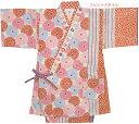 【甚平 子供】【ベビー 甚平スーツ】(日本の花々)きく柄・ツムギクロス 甚平スーツ(日本製)90〜110cm05P06Aug16