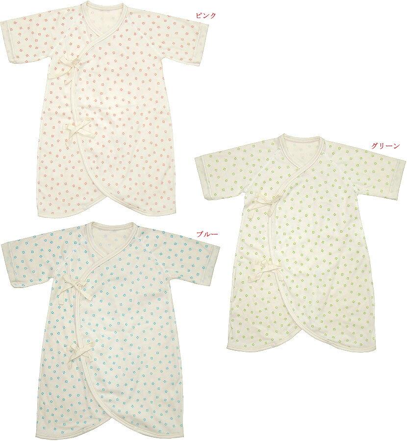 メール便送料無料新生児ベビー肌着四葉のクローバープリント・外縫いコンビ肌着(日本製)50cm〜60c