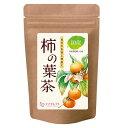 楽天ママセレクト 楽天市場店国産 柿の葉茶 3g×30包(お得な2袋セット)無農薬 ノンカフェイン