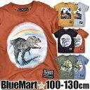 ショッピング恐竜 \アウトレット/【送料無料】Blue Mart ブルーマート 恐竜柄 プリント 半袖 Tシャツ キッズ シャツ トップス 恐竜 きょうりゅう ティラノサウルス ティラノ 転写プリント キッズ 子供 子供服 男の子 女の子 100cm