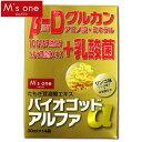 【M's one】バイオゴッドアルファ 30ml×14袋【D】【RCP】