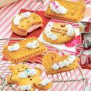 【取寄品】8才から★ホイップる こんがりクッキーセット W-22 [エポック社おもちゃ]【T】