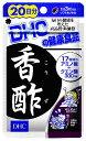 DHCサプリメント香酢20日分【D】【AR】【RCP】