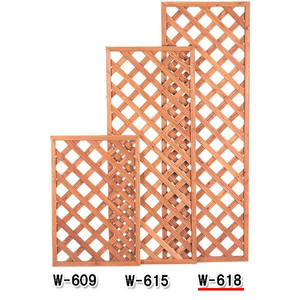 ラティス W-618 ブラウン【アイリスオーヤマ】【ガーデニング/園芸用品】【RCP】[cpir]