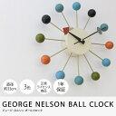 【送料無料】【取寄品】【TD】ジョージ・ネルソン ボールクロック GEORGE NELSON BALL CLOCK 全3色時計 とけい 壁掛...