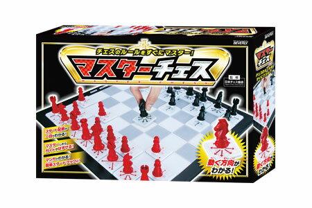 7歳からチェスのルールが覚えられる ビバリー マスターチェスBOG-001[チェス初心者に…...:mamababy:10029884