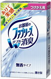 置き型ファブリーズ ブルー130g【D】【AR】【RCP】
