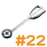 SA18-8ロングデッシャー FDT04022 #22【T】【E】[アイスクリーム用品/手作り/業務用]【RCP】【取寄品】