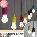 【送料無料】スマイルランプ SMILE LAMP ブラック・ブルー・グリーン・ピンク・パープル・レッド・イエロー・ベージュ…