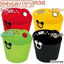 【ミッキー】やわらかバケツ R36 グリーン・ブラック・イエロー・レッド【D】【P】[おもちゃ収納/ランドリー/収納ボックス/おかたづけ]【楽ギフ_包装】【Disneyzone】【02P30May15】