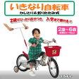【送料無料】ピープル いきなり自転車かじとり&折りたたみ式 YG238 W プラチナ【D】【RCP】
