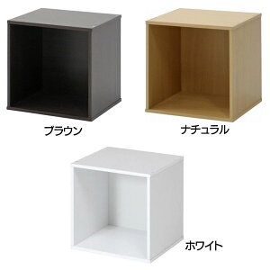 ���塼�֥ܥå����ۥ磻�ȡ��֥饦�ʥ�����CB35OP�����ǰס�D�ۡڥ��顼�ܥå�����Ǽ�ܥå������塼��BOX���顼BOX��ê��Ǽ��