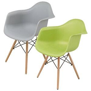【送料無料】【イスイームズチェア】シェルチェア木脚【ダイニングチェアチェア椅子イームズDAW】PP-620・ホワイト・ブラック・ブラウン・レッド・ライトグリーン・グレー・グリーン・オレンジ・ブルー・イエロー・ピンク【D】