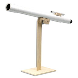【科学工作 】手作り天体望遠鏡 [教材 実験用品]【気象 天気 学習教材】アーテック 8613【TC】【楽ギフ_包装】