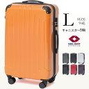 スーツケース Lサイズ 94L 大型 キャリーバッグ キャリーケース 大型 キャリーバッグ キャリーケース TSAロック【D】
