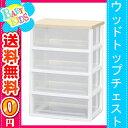 キャラ弁特集はこちら♪一部商品ポイントUP☆最大10倍!