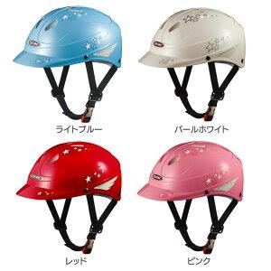 【OGKKABUTO自転車用ヘルメット子供用47〜52cmMILPOP・8ミルポップ・8OGKカブト】