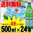 サンペレグリノ 天然炭酸水 ペットボトル 500mL× 24...