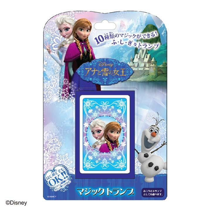 手品 ディズニーマジックトランプ アナと雪の女王...の商品画像