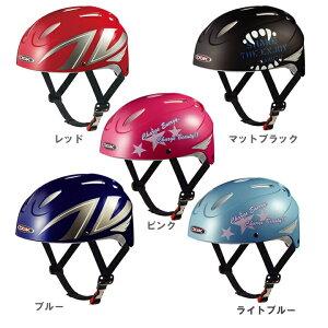 【OGKKABUTO自転車用ヘルメット子供用53〜54cmKIDS-X8キッズ-X8OGKカブト】