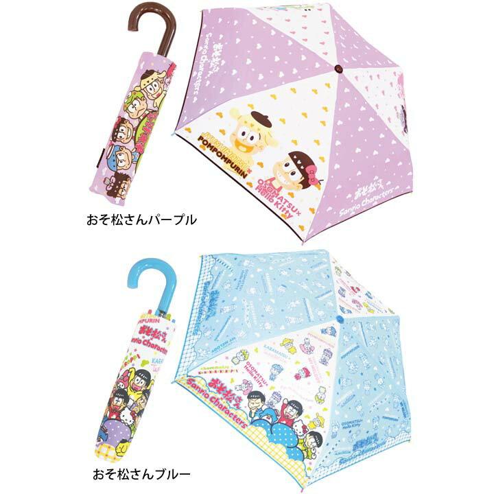 折りたたみ傘 子供用 送料無料折畳傘 9023...の紹介画像2