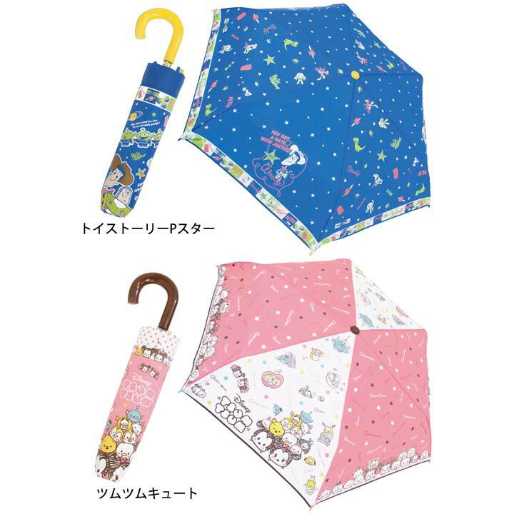 折りたたみ傘 子供用 送料無料折畳傘 9023...の紹介画像3
