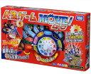 人生ゲーム MOVE! みんなであそぶ パーティゲーム ボードゲーム おもちゃ タカラトミー 【TC】