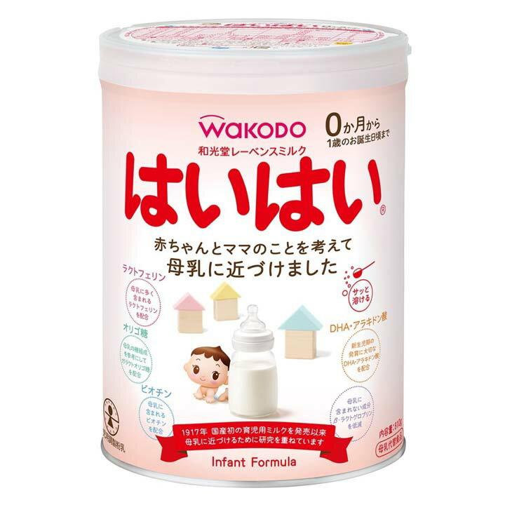 レーベンスミルクはいはい810g粉ミルク粉みるく育児用ミルクベビーフード和光堂D補填