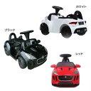 ジャガーミニ(JAGUAR) DMD-238送料無料 乗用玩具 電動 子供 乗り物 JAGUAR AIJYU スポーツカー 車 くるま 自動車 ホワイト・ブラック・レッド【TD】 【代引不可】
