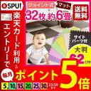 ジョイントマット 大判 60cm 32枚セット 【送料無料】...