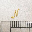 【メール便OK】メタルパーツ イニシャル N  ゴールド 30枚