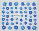 【メール便OK】3Dラバーネイルシール712 押し花 おしばな 押花 コスモス ブルーグラデーション...