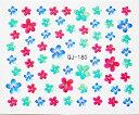 【メール便OK】3Dラバーネイルシール715 押し花 おしば...
