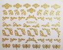 【メール便OK】ネイルシール07 ロココ風 ゴールド