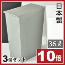 日本製 岩谷マテリアル kcud クード シンプル 3個セット スリム ワイド ゴミ箱 ごみ箱 ダストボックス キッチン インテリア雑貨 北欧 かわいい デザイン 生ごみ ふた付き オシャレ 分別 45L可 45リットル可 オムツ 見えない 3分別 おしゃれ 収納 カウンター 大容量