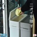 ゴミ箱 seals シールズ 25 密閉ダストボックス 特典付き モノトーン 25L 25リットル 白 スリム おしゃれ 日本製 パッキン