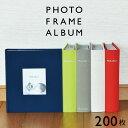 アルバム 写真 コルソグラフィア フォトフレームアルバム Corso Graphia 200枚 収納 フォトアルバム 飾れるアルバム コメントが書ける 写真整理