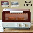 BRUNO オーブントースター ブルーノ 二枚焼き キッチン...