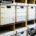 Fellowes フェローズ バンカーズボックス 703 15個セット スタッキングボックス スタックボックス ストレージボックス 収納ボックス 収納ケース 収納BOX ふた付き おしゃれ 折りたたみ 大型 北欧 インテリア雑貨 段ボール アメリカン 白 ホワイト 本 書類 モノトーン雑貨