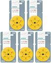 シーメンス 補聴器用空気電池 PR536(S10) 5パックセット[PR-536]デジミミ・デジミミ2用 (耳穴式補聴器 SIEMENS)