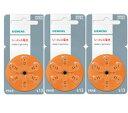 シーメンス 補聴器用電池〔PR48 (S13)〕 3パックセットシーメンス ライト3 VC ,ロータス23 M,P などに!空気電池[PR-48]