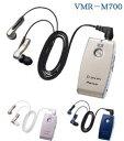 新発売!パイオニア フェミミ [VMR-M700] ステレオ型音声増幅器( 集音器 )[ Pioneer femimi ] ボイスモニタリングレシーバー