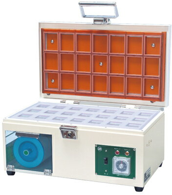 小型卓上分包器 ミニワイドパッカー NA-21A 24-6298-00
