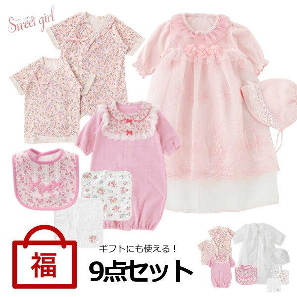 豪華すぎる9点福袋2020年送料無料日本製セレモニードレス新生児お宮参りベビー出産祝い肌着スタイ白ピ