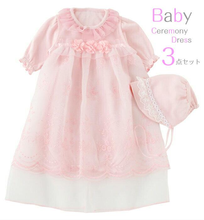 3点セット/ピンク送料無料ツーウェイオール(兼用ドレス)セレモニードレス年中素材Sweetgirl新